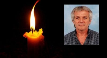 Η Τομεακή Επιτροπή Λάρισας του ΚΚΕ για το θάνατο του Γιώργου Κοντοδήμου