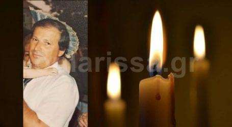 Τα Φάρσαλα πενθούν το χαμό του πρώην δημάρχου Ενιπέα και προέδρου του Αχιλλέα Γιώργου Λαυδή
