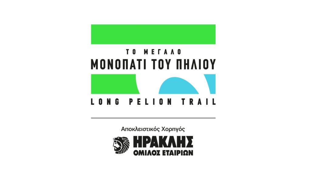 logo LongPelionTrail RGB 01