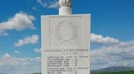 Εκδήλωση στη μνήμη εκτελεσθέντων πατριωτών στον Δοξαρά του Δήμου Κιλελέρ