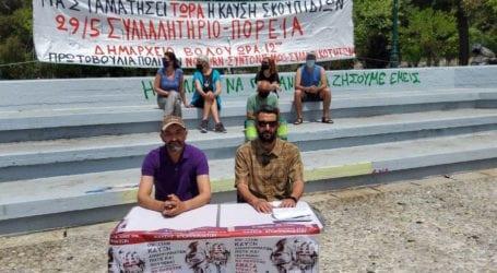 Στην Πανελλαδική Ημέρα κατά της καύσης σκουπιδιών συλλογικότητες του Βόλου