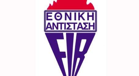 ΠΕΑΕΑ-ΔΣΕ Λάρισας: Με αγώνες τιμάμε την 9η Μάη
