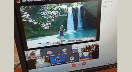 Γυμνάσιο Πλατυκάμπου: Διαδικτυακή συνάντηση μαθητών-καθηγητών στο πλαίσιο του προγράμματος «Chance»