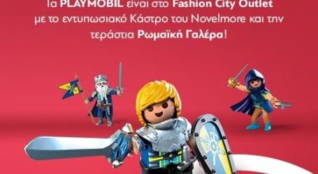 Fashion City Outlet: Οι μασκότ της Playmobil στους διαδρόμους το Σάββατο – Και αυτή την Κυριακή ανοιχτά