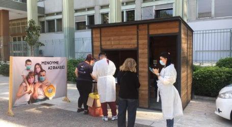 Που θα γίνουν σήμερα τα δωρεάν rapid tests στη Λάρισα και γενικά σε όλη τη Θεσσαλία