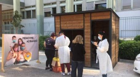 Πού θα γίνουν σήμερα, Τρίτη, δωρεάν rapid test σε Λάρισα και Θεσσαλία