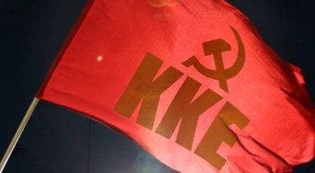 Ανοιχτές συγκεντρώσεις του ΚΚΕ σε Βόλο και Σκόπελο