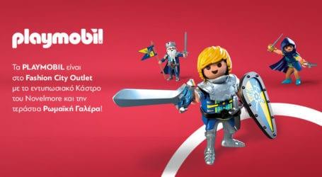 Fashion City Outlet: Η μασκότ της Playmobil στους διαδρόμους το Σάββατο και αυτή την Κυριακή ανοιχτά!