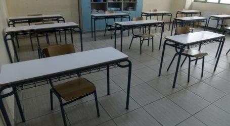 Κορωνοϊός: Αναστολή λειτουργίας τμήματος του 3ου Γυμνασίου Βόλου