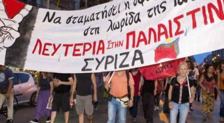 Κάλεσμα ΣΥΡΙΖΑ σε συγκέντρωση για την Παλαιστίνη στον Βόλο