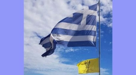 Μανώλης για Γενοκτονία Ποντίων: «Η 19η Μαΐου είναι Ημέρα Πένθους για τον Ελληνισμό»