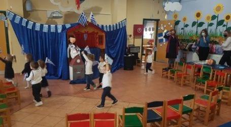 Ξεκινούν οι εγγραφές για τους παιδικούς σταθμούς του δήμου Λαρισαίων – Όλα τα απαιτούμενα δικαιολογητικά