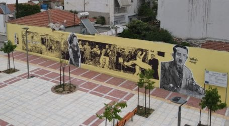 Βόλος: Δημόσια τοιχογραφία στο «Εξοχικόν Κέντρον ο Πέτρος»