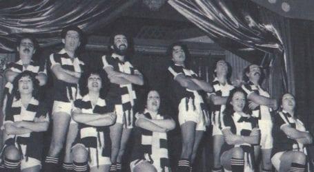 Βαγενά, Γερασιμίδου, Λαζόπουλος και Κοντογιαννίδης με τα χρώματα της ΑΕΛ – Επιστολή για την 57ή επέτειο