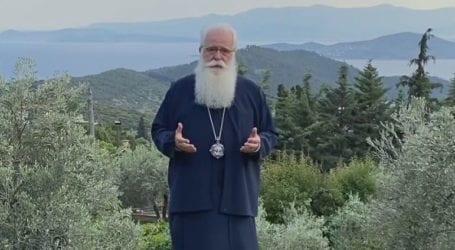 Ο Μητροπολίτης Δημητριάδος για την ελληνική οικογένεια [βίντεο]