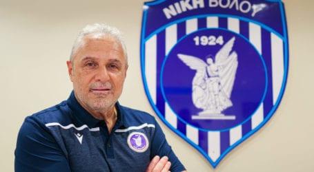 Ο Αλέκος Βοσνιάδης νέος προπονητής στη Νίκη Βόλου