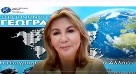 Η Υφυπουργός Παιδείας στο Συνέδριο του Πανεπιστημίου Αιγαίου «Η Γεωγραφία σε έναν Κόσμο που Αλλάζει»
