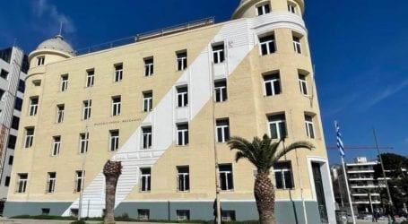 Μπλόκο στο Πανεπισήμιο Θεσσαλίας – Η Αποκεντρωμένη Διοίκηση δικαιώνει τον Δήμο Βόλου