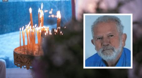 Μικρό Περιβολάκι: Πέθανε ο παλιότερος υλοτόμος της περιοχής