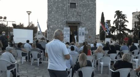 LIVE: Επετειακή εκδήλωση στο Βελεστίνο για τον Ρήγα Φεραίο [απευθείας σύνδεση]