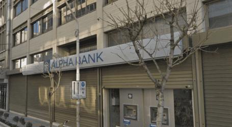 Τον εμβολιασμό όλων των εργαζομένων προτείνει ο σύλλογος προσωπικού της Alpha Bank