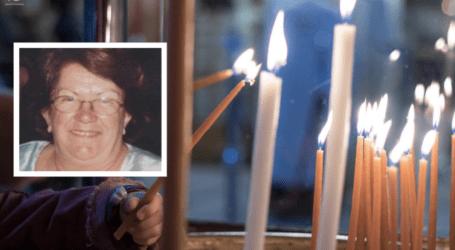 Βόλος: Έφυγε από τη ζωή η Μιμή Τουρτούρη