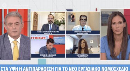 Κ. Μαραβέγιας στο MEGA: Fake news η κατάργηση του 8ωρου