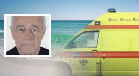 Τελευταίο μπάνιο για 74χρονο Βολιώτη επιχειρηματία – Πνίγηκε σε παραλία της Ν. Αγχιάλου