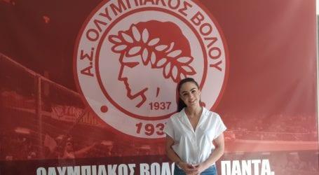 Συνεργασία του Ολυμπιακού Βόλου με τη διατροφολόγο Σοφία Σαμαρά
