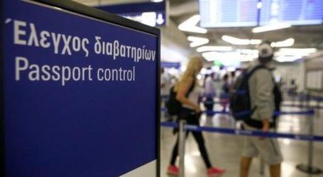 Δύο συλλήψεις στη Σκιάθο – Προσπάθησε να ταξιδέψει πλε πλαστό διαβατήριο