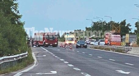 Τροχαίο ατύχημα στην εθνική οδό μεταξύ Βόλου και Λάρισας – Επτά άτομα στο Νοσοκομείο [εικόνα]