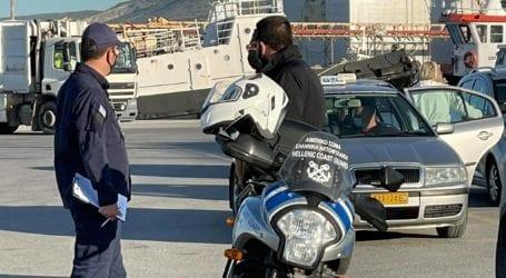 Συνελήφθη 26χρονος με ναρκωτικά στο λιμάνι του Βόλου