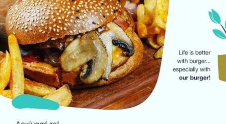 """Βασιλικός """"The Food Bar Project"""": Το νέο tiny restaurant της Λάρισας!"""