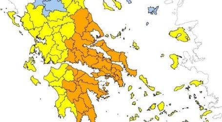 Στο πορτοκαλί αύριο η Μαγνησία – Πολύ υψηλός ο κίνδυνος πυρκαγιάς