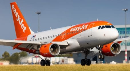 Βόλος: Απότομη προσγείωση από την EasyJet – Ακυρώνονται οι πτήσεις Ιουνίου