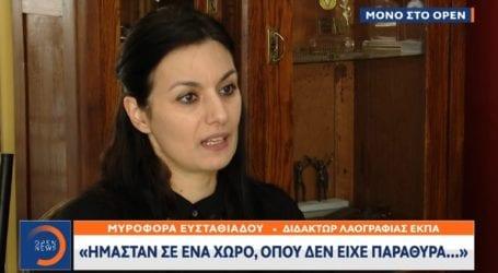 «Εγκλωβισμένοι» για 43 ώρες Ελληνίδα ακαδημαϊκός με τον γιό της