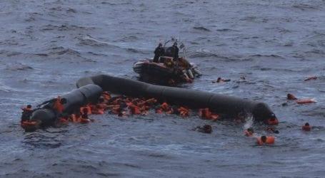 Τουλάχιστον 23 νεκροί σε ναυάγιο πλεούμενου στα ανοικτά της Τυνησίας