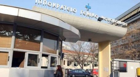 Κινητοποίηση στο Ιπποκράτειο για την επαναφορά της κανονικότητας στο νοσοκομείο
