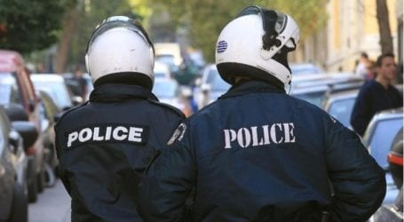 Task force για την αντιμετώπιση του οργανωμένου εγκλήματος