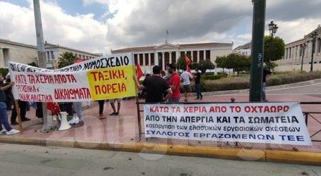 Συγκέντρωση διαμαρτυρίας στα Προπύλαια για τα εργασιακά