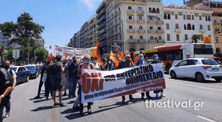 Διαμαρτυρία φοιτητών και συνδικάτων στη Θεσσαλονίκη
