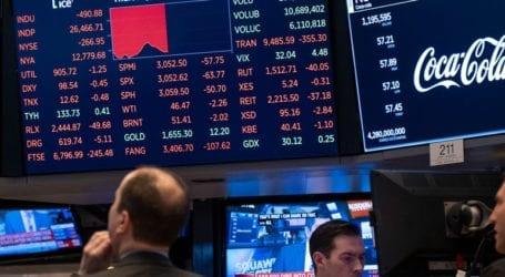 Τα θετικα στοιχεία για την απασχόληση στις ΗΠΑ δεν ώθησαν ανοδικά τη Wall Street