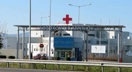 Παραιτήθηκε ο διοικητής του νοσοκομείου λόγω των θανάτων στη ΜΕΘ