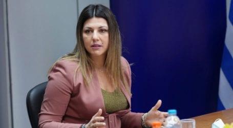 «Mελετάται η λειτουργία ξενόγλωσσης τουριστικής σχολής στην Ελλάδα»