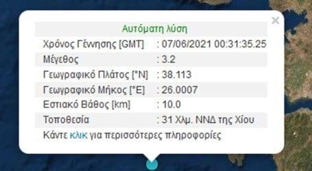 Σεισμική δόνηση 3,2 Ρίχτερ στη Χίο