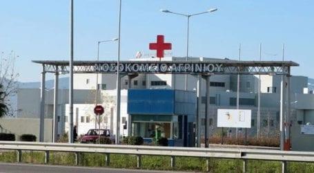 Εισαγγελική έρευνα για τη θνητότητα στη ΜΕΘ του νοσοκομείου Αγρινίου