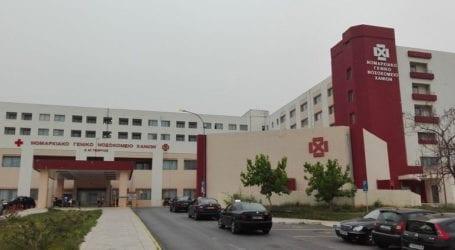 Επιπλοκές σε νοσηλεύτρια του νοσοκομείου Χανίων μετά την πρώτη δόση Pfizer
