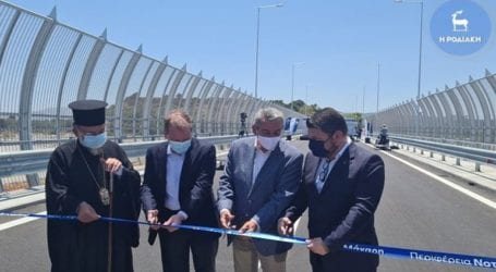 Εγκαινιάστηκε, παρουσία Καραμανλή- Χαρδαλιά, η νέα γέφυρα του ποταμού Μάκκαρη