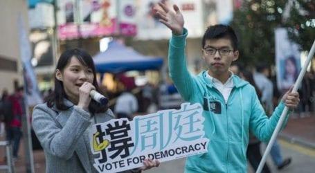 Αφέθηκε ελεύθερη η ακτιβίστρια υπέρ της δημοκρατίας Άγκνες Τσόου
