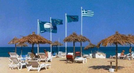 Δείτε ποιες παραλίες έχουν Γαλάζια Σημαία με ένα κλικ